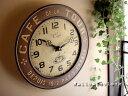 アンティークテイスト カフェクロックブラウン フランスのカフェにありそうな時計フレンチ 新築祝いギフト贈り物にオススメのし対応 /壁掛け時計雑貨通販【RCP】