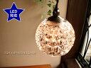 玄関個室キッチンカウンターに♪レトロ調ガラスペンダントランプ1灯80 丸プチペンダントライト真鍮色E17LED電球変更可天井照明間接照明アンティークミラーボール