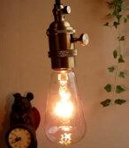 【no1】独特で味のあるフォルムが素敵◆国産E26エジソン電球60W レトロ電球 白熱電球レトロ球アンティーク型1灯裸電球