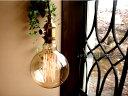 ★【no6-40W】個性的な大きなレトロ球◆E26エジソン電球40W125mm レトロ電球 白熱電球レトロ球アンティーク型ボールシェード丸形1灯裸電球