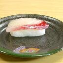 食品サンプル マグネット 寿司(ハマチ)