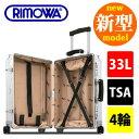2015新型デバイダー仕様 【TSAロック搭載】【機内サイズ】 RIMOWA リモワ クラシックフライト 【CLASSIC FLIGHT】 33L 4輪 974.52 スーツケース 機内持ち込み可能 【35Lと同じサイズ】