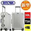 【RIMOWA】 リモワ トパーズ 30L キャビントローリー 【TOPAS】 30L  932.52 スーツケース 30L 93252 機内持ち込み 4輪