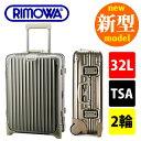 【RIMOWA】 リモワ トパーズ チタニウム2輪 32L キャビントローリー 【TOPAS】 32L  944.52 スーツケース 35L 94452