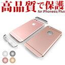 iphone6/6s/6(s)Plus/