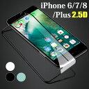 iPhone8 Plus iPhone7 Plus iPhone6s 全面保護ガラスフィルム iPhone6 6Plus フルカバー 透明 ガラスフィルム 強化ガラスフィルム/iPhone6 ガラスフィルム/iPhone6s Plus ガラスフィルム クリア 表面硬度9H 厚さ0.3mm iphone6s ケース iPhone6s plus ケース iphone7