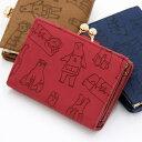 ベンジャミン 財布 しろくま 型押し 二つ折り財布 がま口 がま口財布 かわいい がまぐち ガマグチ さいふ サイフ キャ…