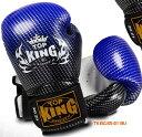 トップキング TOP KING キックボクシング グローブ スーパースター 青 16オンス