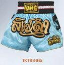 トップキング TOP KING キックボクシング キックパンツ 045 XSサイズ