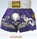 トップキング TOP KING キックボクシング キックパンツ 046 Mサイズ