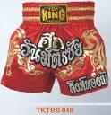 トップキング TOP KING キックボクシング キックパンツ 048 Lサイズ