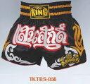 トップキング TOP KING キックボクシング キックパンツ 056 Mサイズ