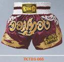 トップキング TOP KING キックボクシング キックパンツ 066 Sサイズ