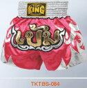 トップキング TOP KING キックボクシング キックパンツ 084 Mサイズ