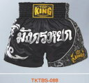 トップキング TOP KING キックボクシング キックパンツ 088 Sサイズ