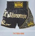 トップキング TOP KING キックボクシング キックパンツ 089 Lサイズ