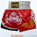 トップキング TOP KING キックボクシング キックパンツ 097 LL XLサイズ