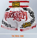 トップキング TOP KING キックボクシング キックパンツ 100 Sサイズ
