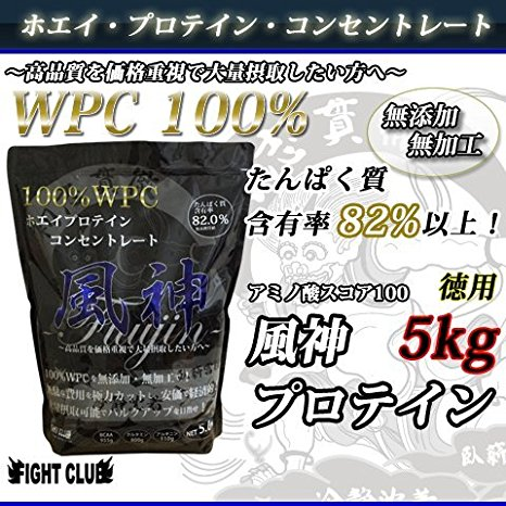 風神プロテイン 5kg【シェイカー付】ホエイ・プロテイン・コンセントレート ファイトクラブ