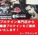 2袋販売【送料無料】ビーレジェンド -be LEGEND- 『ベリベリベリー風味』【1Kg×2袋】【ホエイプロテイン】