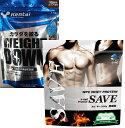 【送料無料】【2袋セット】SAVE プロテイン ザ ナチュラル!(1kg)+ Kentai ウェイトダウン ソイプロテイン ココア風味 1kg 健康体力研究所