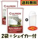 【2袋・シェイカー付】【送料無料】アルプロン -ALPRON- ホエイプロテイン WPC ストロベリー (1kg×2)【アミノ酸スコア100...