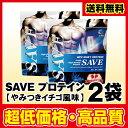 ホエイプロテイン 1kg×2(2kg) 【2袋セット】【送料...