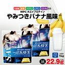 ホエイプロテイン 【送料無料】 【2袋+シェイカー】SAVE...