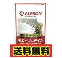 【送料無料】アルプロン -ALPRON- ホエイプロテイン WPC ストロベリー (1kg)【アミノ酸スコア100】