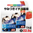 激安 ホエイプロテイン 1kg×2(2kg) 【2袋セット】...