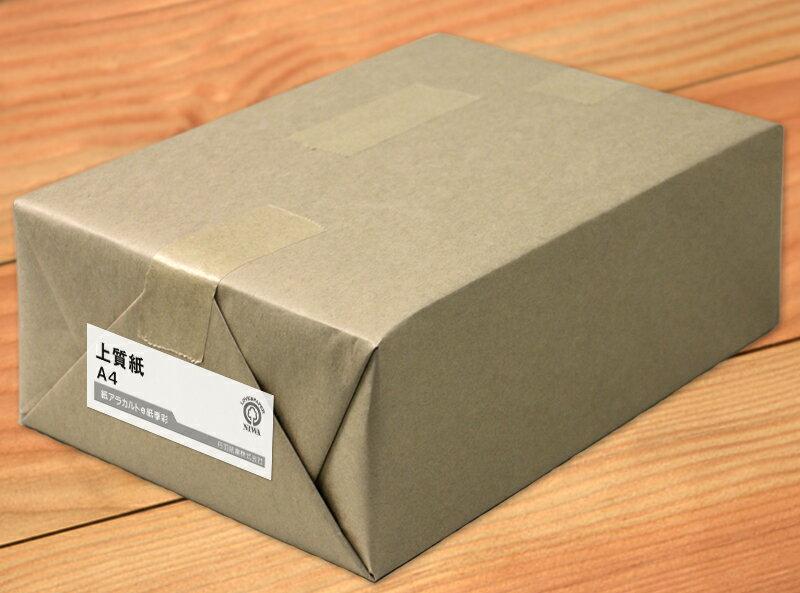 上質紙(上質普通紙)<180kg>A4 1125枚【当日発送可】【サイズ変更可】
