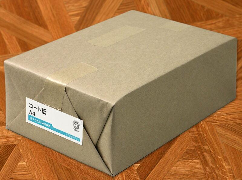 コート紙<135kg>A4 2000枚【当日発送可】【サイズ変更可】