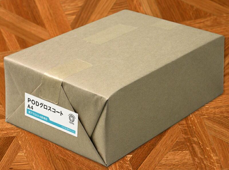 レーザープリンター対応コート紙PODグロスコート<128g>A4 2000枚【当日発送可】【サイズ変更可】