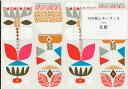 100枚レターブック from 北欧【送料無料】(パイインターナショナル)