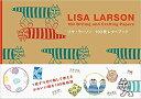 リサ・ラーソン 100枚レターブック 【送料無料】(パイインターナショナル)
