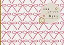 100枚レターブック 和もよう【】(パイインターナショナル)