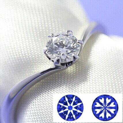 【0.3ct】セミオーダーダイヤモンドリング ハート&キューピッドA-02★ ダイヤモンド リング ダイヤ ハート&キューピッド ハートアンドキューピッド オーダー K18 K18WG Pt900 エンゲージリング 結婚指輪 ダイアモンド