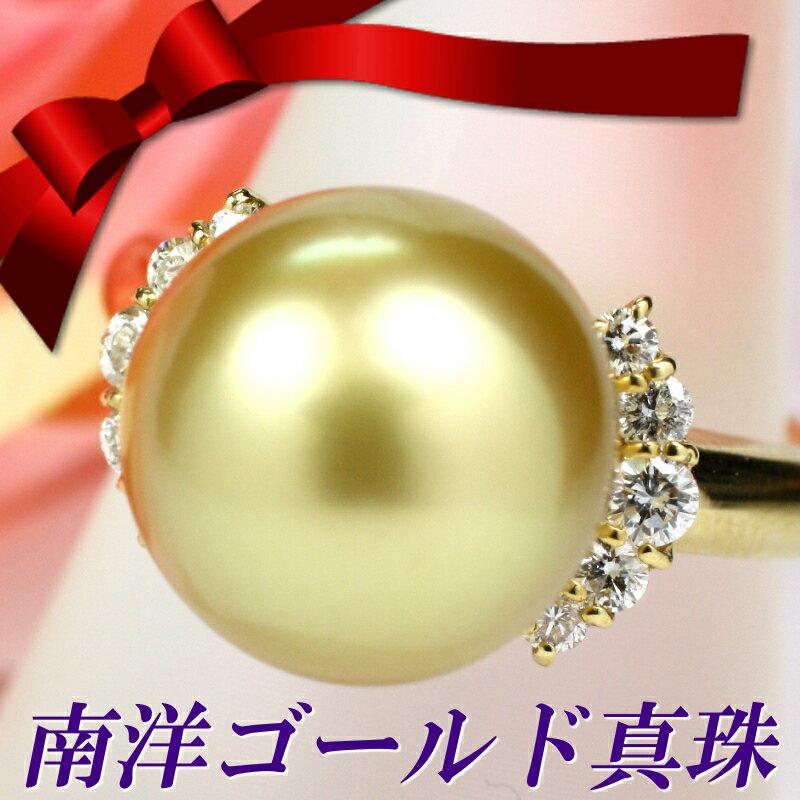 K18南洋ゴールド真珠リング ゴールドパール ダイヤモンド 指輪★パール05P05Nov16 K18南洋ゴールド真珠リング ゴールドパール ダイヤモンド 指輪★