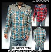 【ポイント10倍】★G-STAR RAW 【ジースター】チェック 長袖 ウエスタンシャツ ウェスタン western shirt T-SHIRTS メンズ men's【返品OK】【あす楽】【送料無料】10P30May15