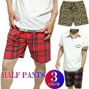 ハーフパンツ スウェット メンズ チェック/レオパード/豹柄 ショートパンツ メンズファッション ボトムス ズボン パンツ