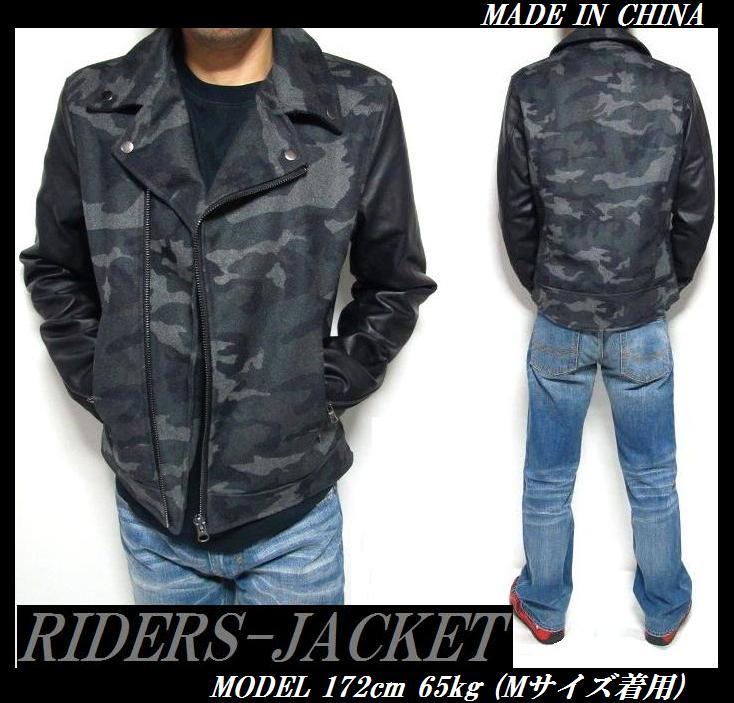 ダブル ライダースジャケット 迷彩 メンズ ウー...の商品画像