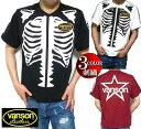VANSON バンソン Tシャツ メンズ スケルトンボーン ヴァンソン ローブローナックル 半袖 ブラック/ホワイト/ワインカラー M-XXL