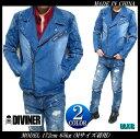デニム ダブル ライダース ジャケット ディバイナー メンズ 大きいサイズ DIVINER カットデニム ディヴァイナー