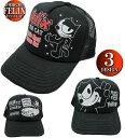 フィリックス FELIX キャップ メッシュ 帽子 野球帽 軽い/軽量 ベースボールキャップ ブラック 3デザイン