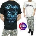 エドハーディー ed hardy エド・ハーディー Tシャツ メンズ オール/刺繍/スカル/ドクロ/ラブキル 半袖 ブルー/ブラック/オフホワイト 3カラー M-XL ライセンス 2019