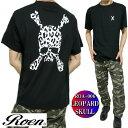 Roen ロエン メンズ Tシャツ 半袖 ドクロ/スカル レオパード/豹柄 LEOPARD SKULL ブラック S-XL ROA-006