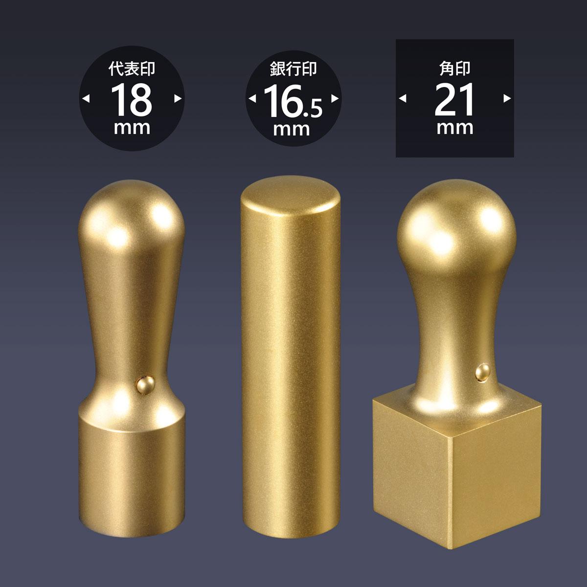 ブラストチタン(ゴールド)3本Cセット