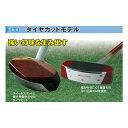 グラウンドゴルフ【送料無料】ニチヨー NICHIYO ダイヤカットモデルリニューアルモデル H-320 Ground Golf グランドゴルフクラブ グランドゴルフ用品【 02P18Jun16 】