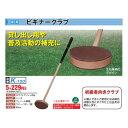 グラウンドゴルフ ニチヨー NICHIYO ビギナークラブ K-150 Ground Golf グラウンド ゴルフ グランドゴルフクラブ グランドゴルフ用品【 02P18Jun16 】
