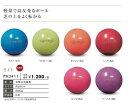 パークゴルフ HATACHI ハタチ パークゴルフボール ライト PH3411 パークゴルフ用品【 02P18Jun16 】